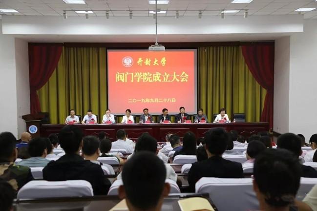 刘海潮出席开封大学阀门学院成立大会
