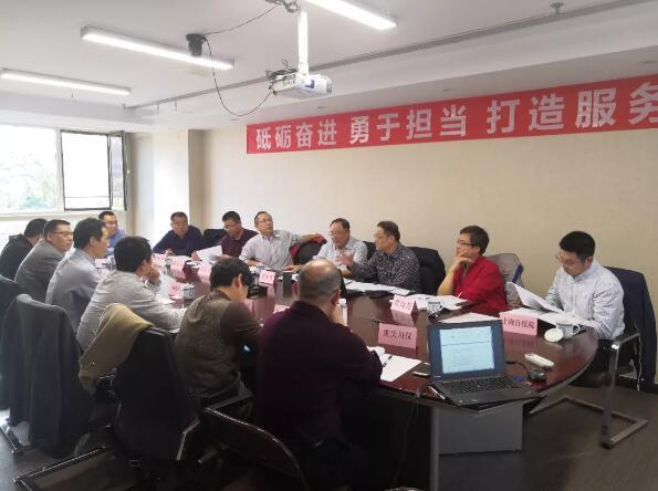 低温阀门技术规范、试验大纲讨论会在京举行